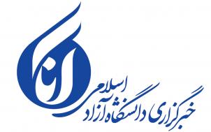 سرور ایران